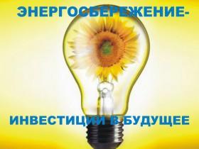 Уважаемые жители сельского поселения Ассинский сельсовет  муниципального района Белорецкий район РБ!